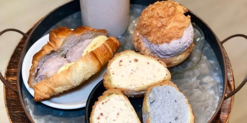 「台北大同區」主打深夜甜點店、不限時咖啡廳「漫拾」每天都有不同口味的泡芙等著你!!!