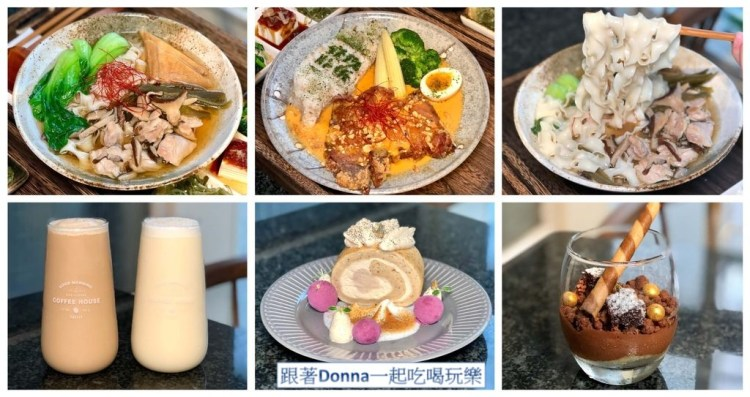 【台北美食】西元壹玖陸伍|結合貝克街桌遊的複合式餐廳,不只有得吃也有得玩!