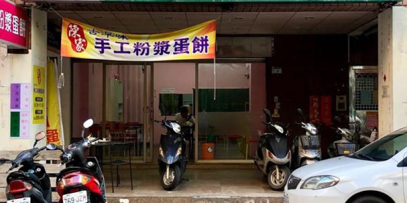 「新北新莊區」隱藏在巷弄裡的粉漿蛋餅「陳家手工蛋餅」起司瀑布好療癒!