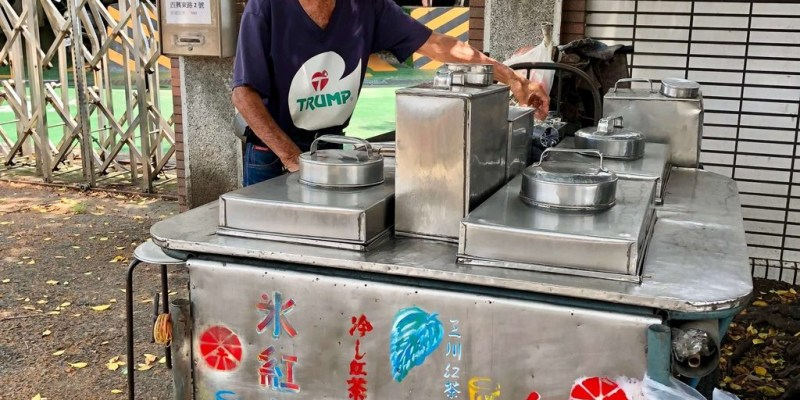 「彰化」攤車式的古早味紅茶絕對不能錯過!!!「三川阿伯紅茶冰」