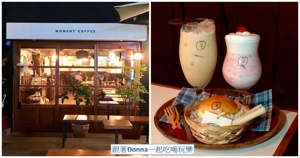 【韓國美食】Moment Coffee 二號店|整間店都充滿了日式氛圍,來首爾必納入行程
