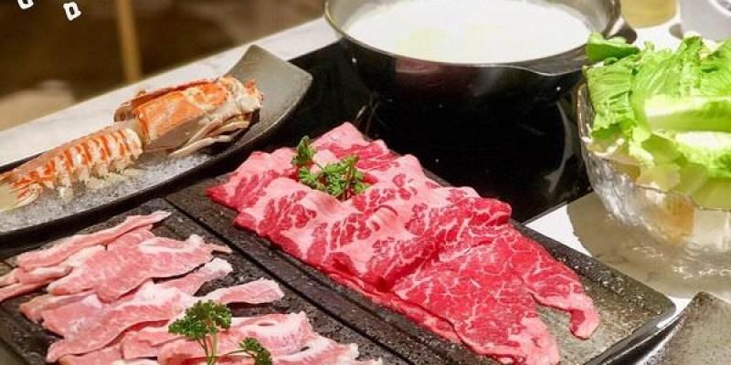 「新北三重區」 三重新開的網美火鍋店「哈帕時尚鍋物」 食材超新鮮 肉質也超好的!