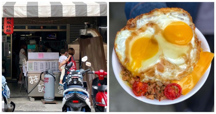 【台南美食】林記食堂|安南區巷弄內的特色小吃,波霸魯肉飯成為必點品項!