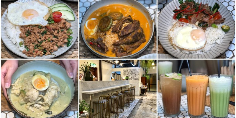 【台南美食】珍妮花與南洋杉 整間店充滿著綠意,主打平價泰式料理