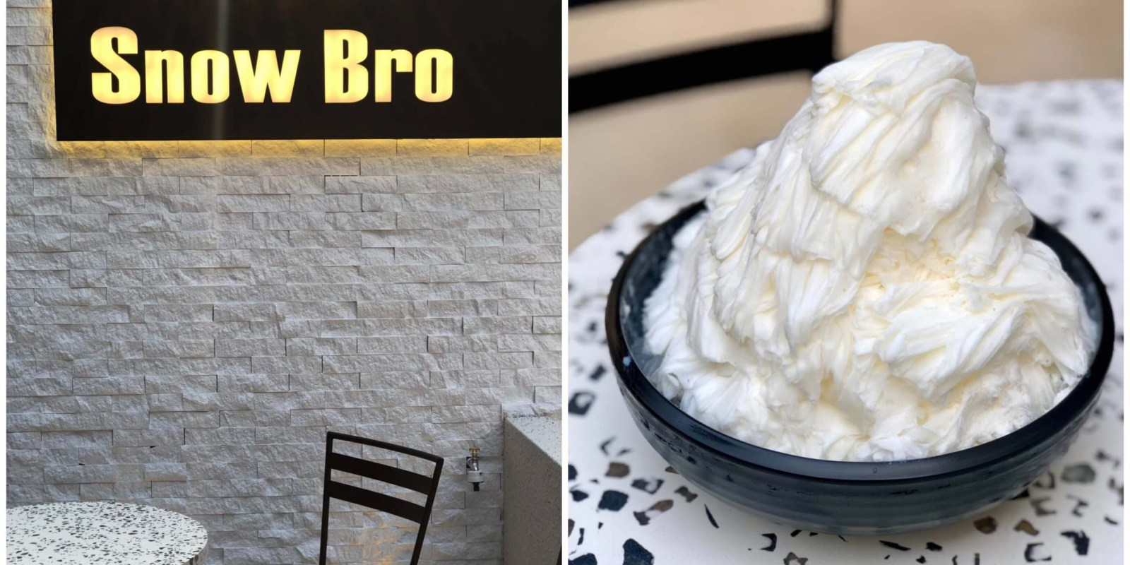 【台北美食】秘方雪人兄弟Snow Bro|擁有文青風格的刨冰專門店開三店囉!