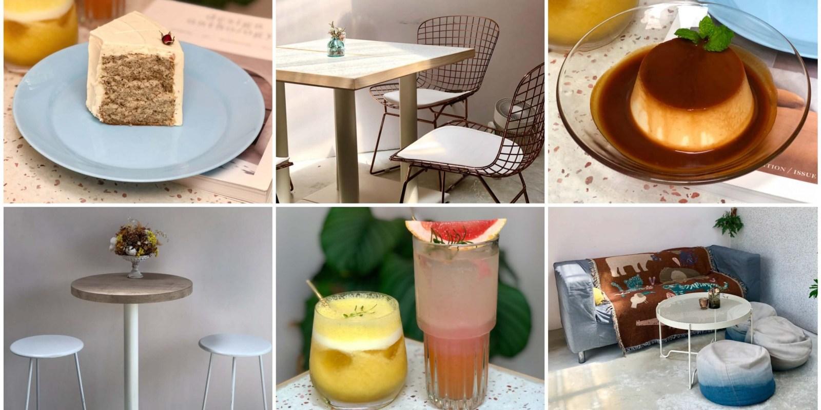 【台北美食】麓鳩 巷弄內純白色系的不限時咖啡廳,從門口到座位區都充滿著仙氣