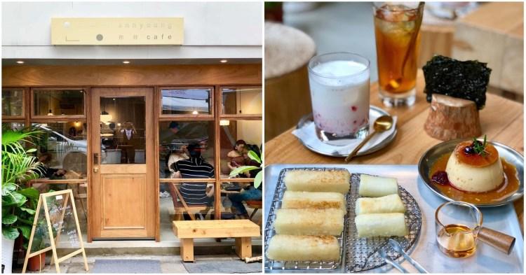 【台北美食】annyoung cafe|巷弄內新開幕的韓系咖啡廳,透明落地窗搭配木質色調的門口,來這必點蜂蜜海苔年糕!
