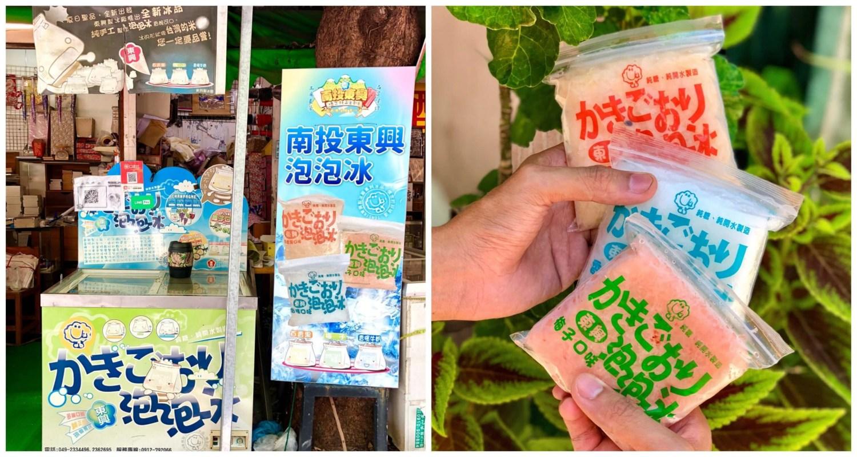 【台南美食】東興泡泡冰 使用純糖純水手工製作,充滿古早味的泡泡冰