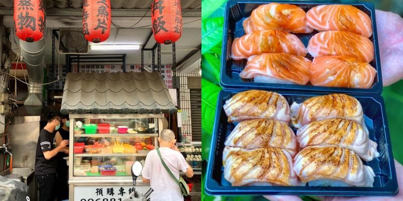 【台南美食】府連壽司|主打平價手作壽司,鮭魚握壽司一貫只要25元,味噌湯及飲料免費喝到飽!