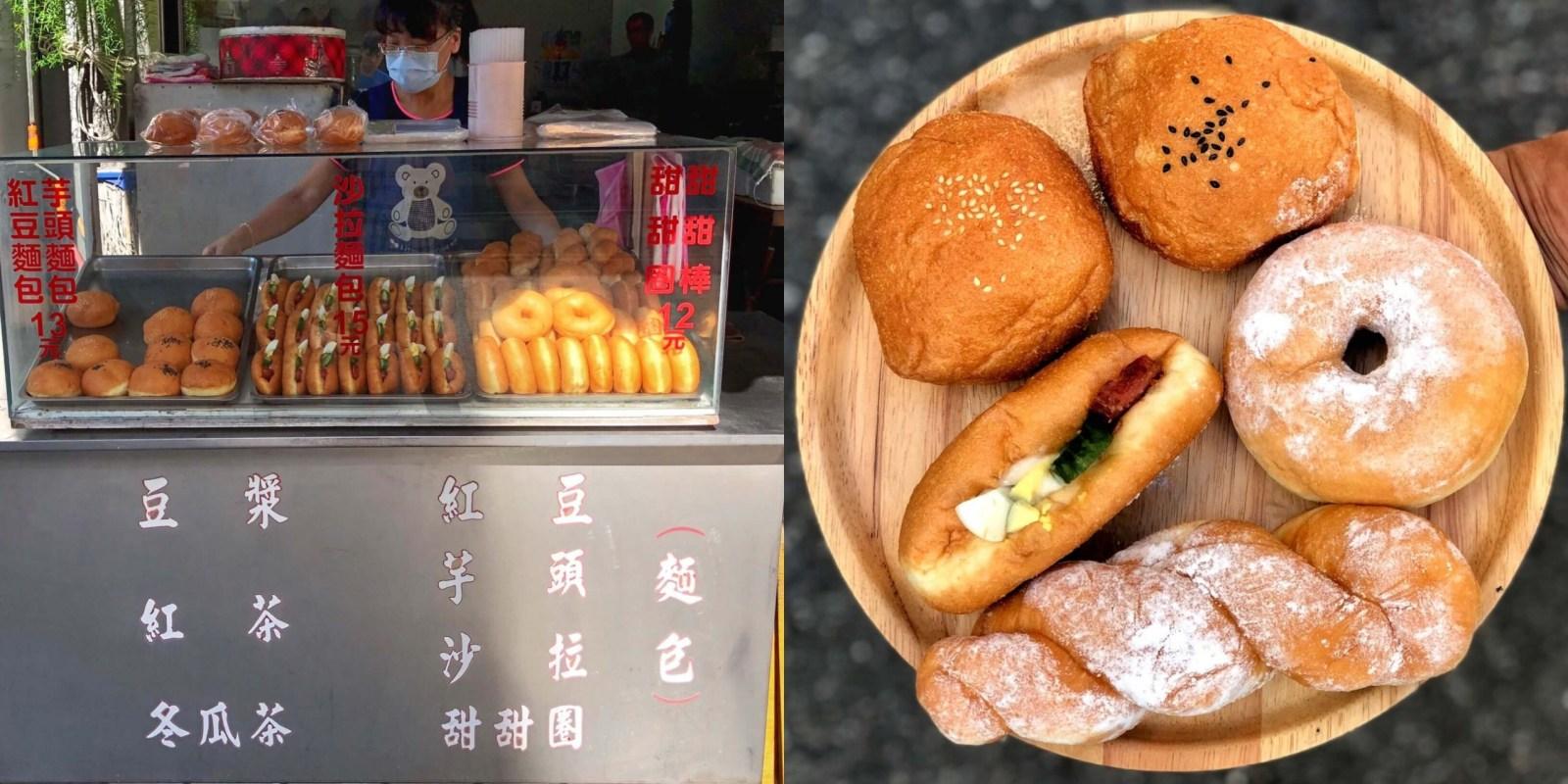 【台南美食】三官路手工包子饅頭 在地人推薦!沒有招牌卻有超高人氣的銅板點心