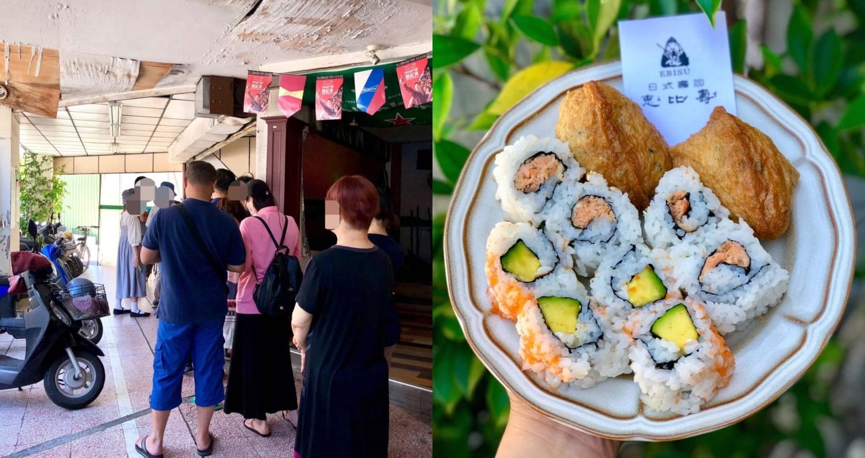【台南美食】惠比壽日式壽司|超高人氣排隊壽司專賣店,開店前半小時要先到!
