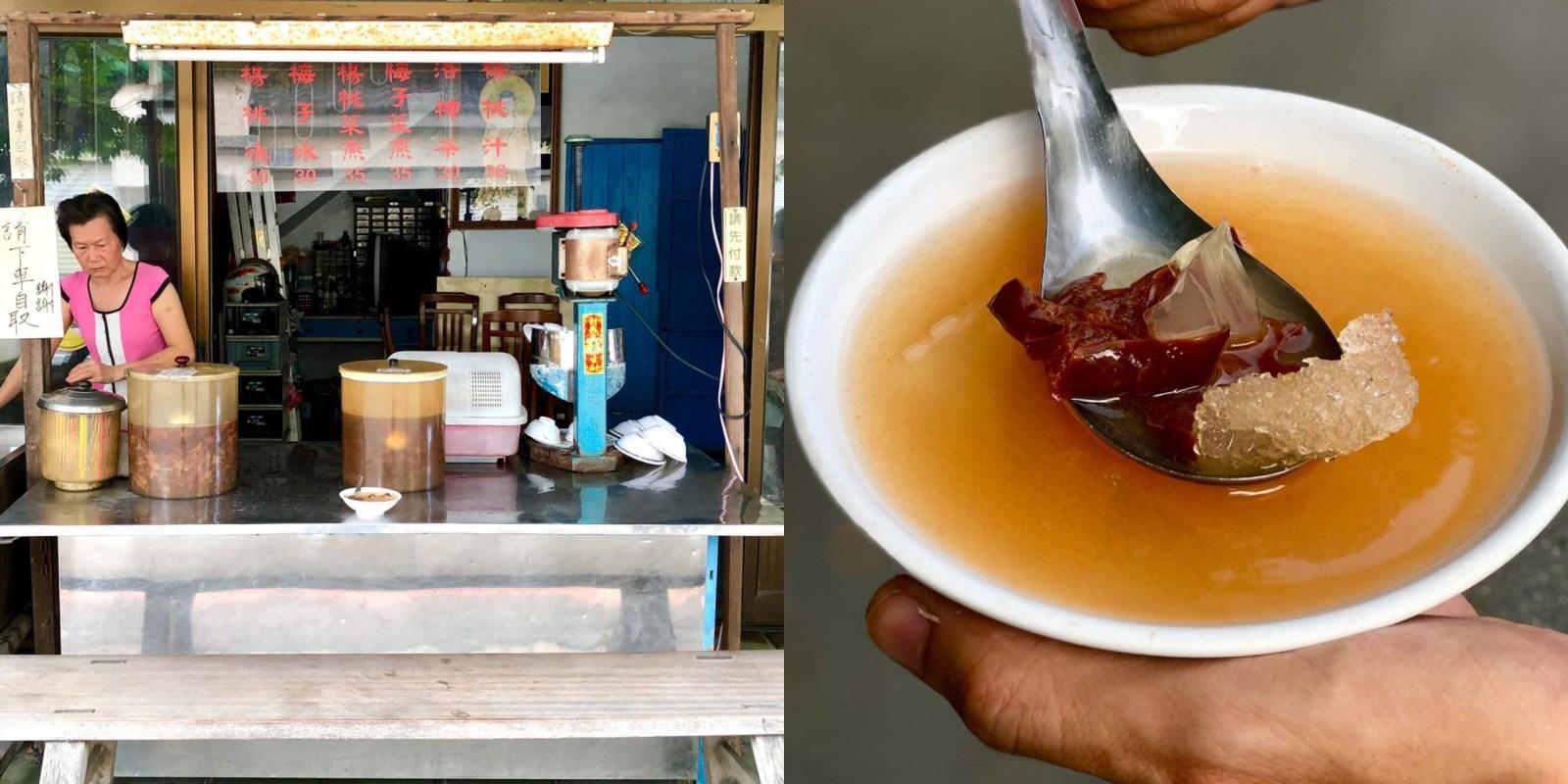 【台東美食】無名楊桃冰|飄香六十年的好味道,在地人推薦必吃隱藏版美食,楊桃、梅子菜燕冰好消暑!