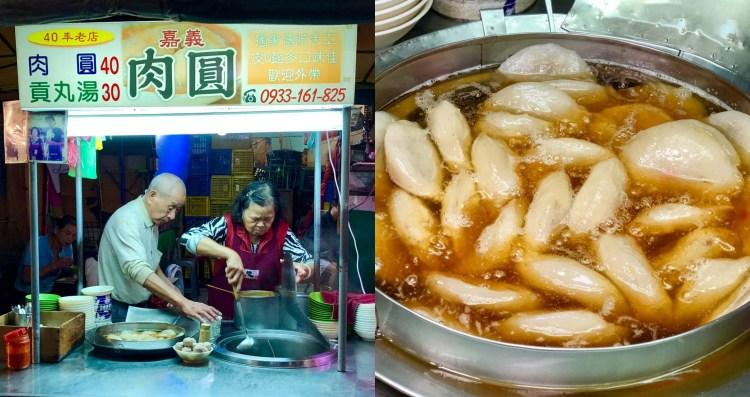 【台北美食】北投市場嘉義肉圓|飄香六十年的好味道,是許多在地人最熟悉的味道