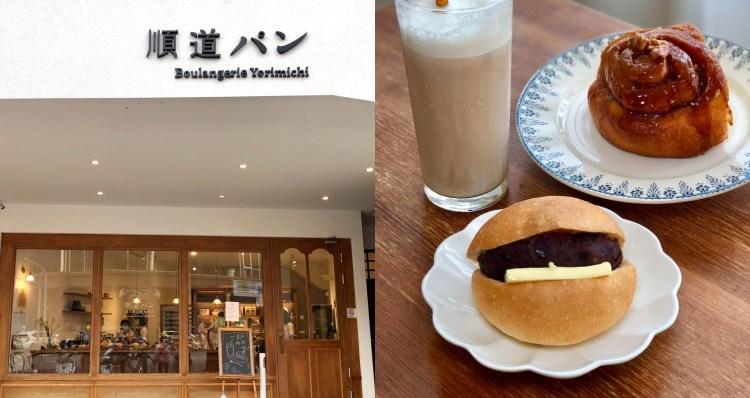 【台中美食】順道パン。風呂敷喜餅專門店|結合麵包、甜點及喜餅的複合式咖啡廳,陽光灑落純白色的牆面搭配白紗廉好唯美