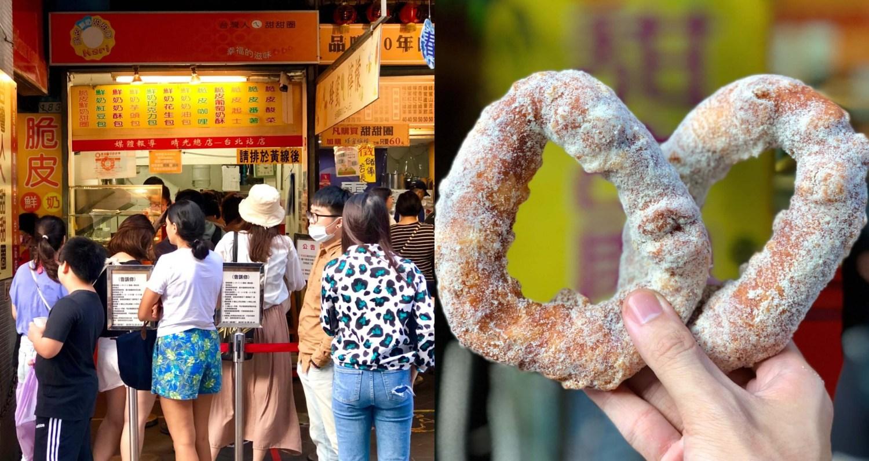 【台北美食】台灣人ㄟ甜甜圈|只要一出爐就秒殺的脆皮鮮奶甜甜圈,外層灑上一層糖粉及奶粉是特色