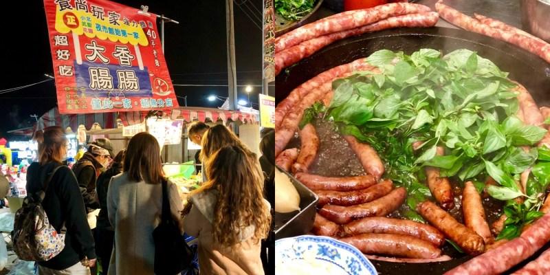 【台南美食】三輪車大腸香腸 夜市創始第一家,僅此一家絕無分店!