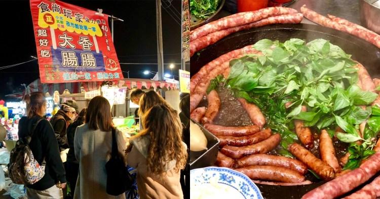【台南美食】三輪車大腸香腸|夜市創始第一家,僅此一家絕無分店!