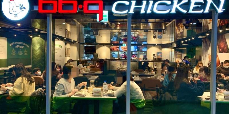 bb.q CHICKEN 菜單及分店資訊(持續更新中)