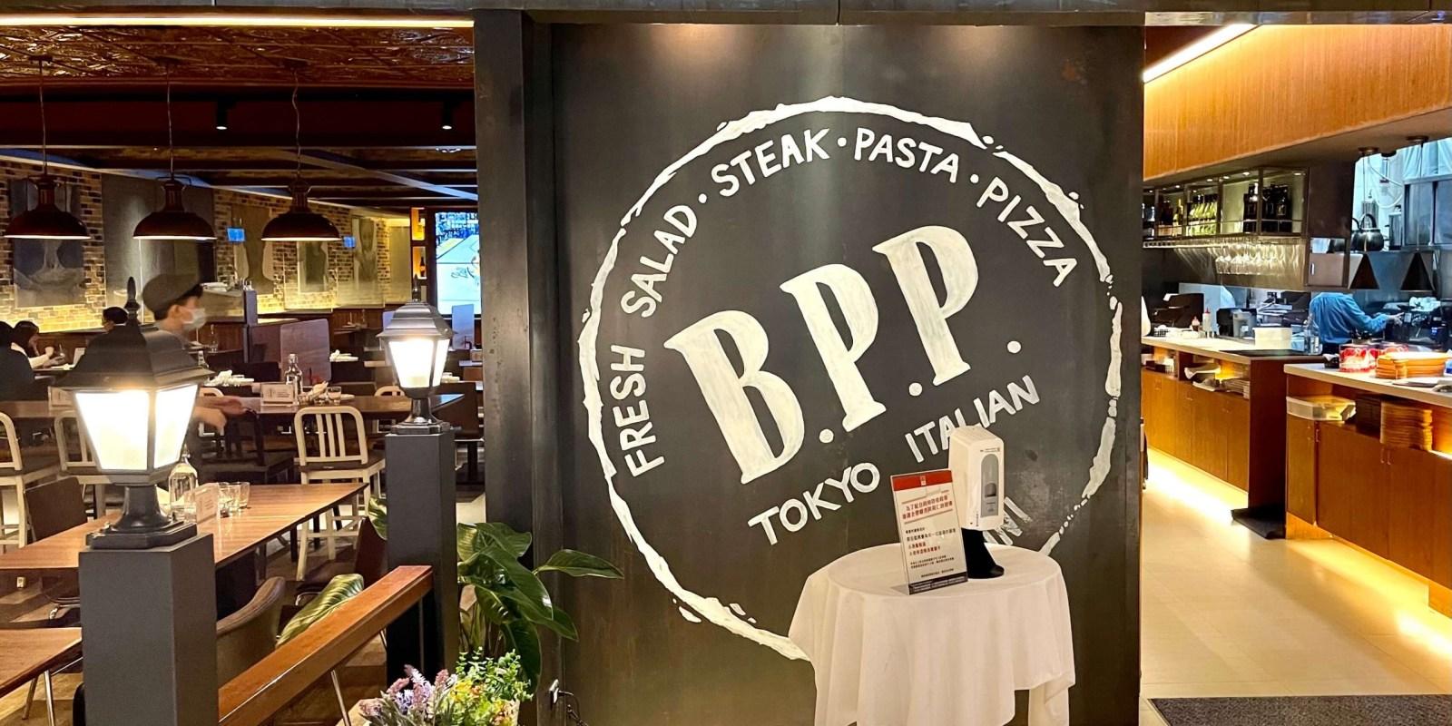 貝里尼2021年外帶菜單、內用菜單、最新消息及分店資訊 (6月更新)