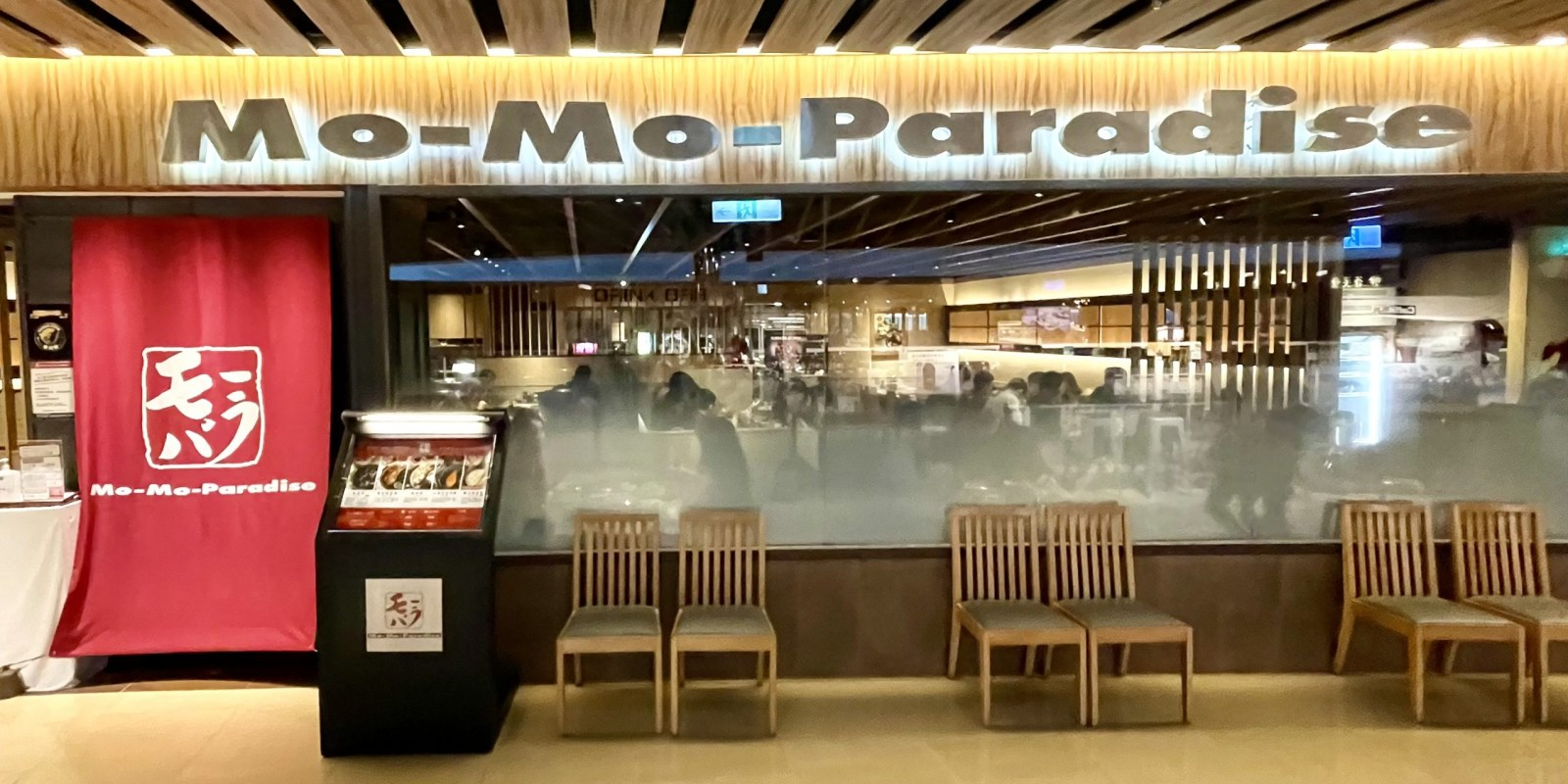 Mo Mo Paradise2021年菜單及分店資訊 (3月更新)