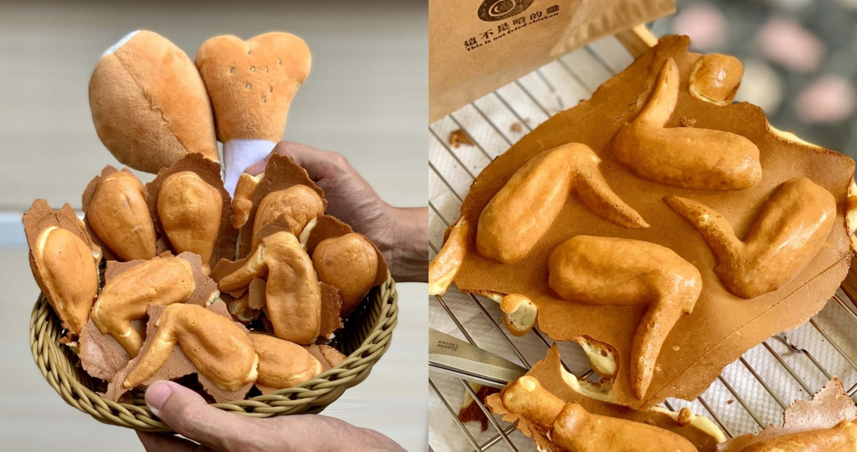 【台南美食】這不是啃的雞|炸雞也能變身成雞蛋糕,不只可愛也多了些趣味!