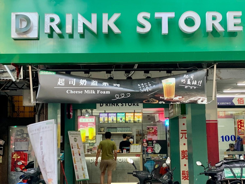 水雲堂2021年菜單、最新消息及分店資訊 (5月更新)