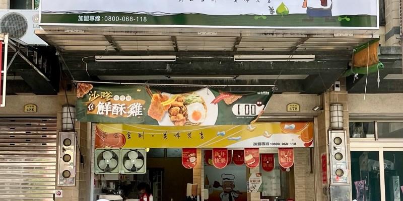弘爺漢堡 2021年菜單、最新消息及分店資訊 (6月更新)