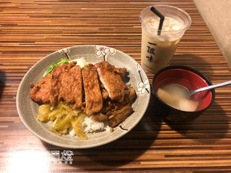 台北 | 一級排骨,西門町隱藏美食排骨飯,招牌排骨、香酥雞腿