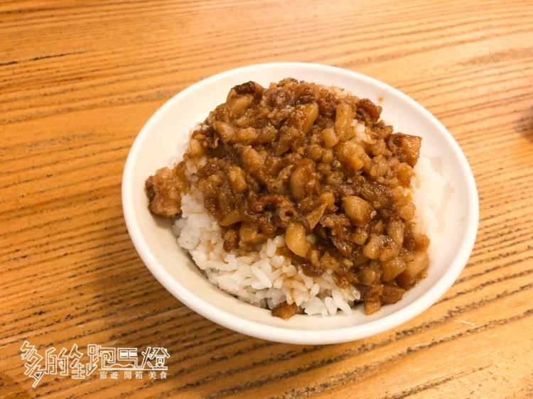 台北 | 北投魷魚,國父紀念館美食、精緻台式小吃、麻辣臭豆腐