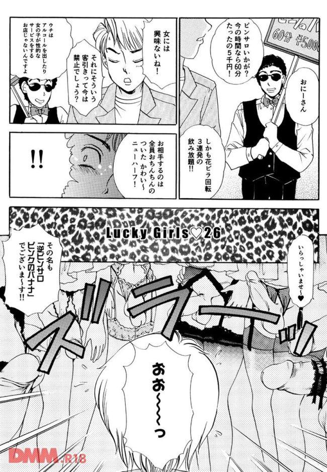 b360akubo00416-0014
