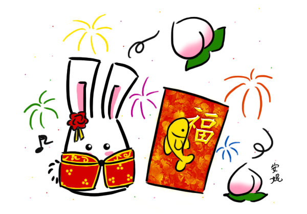 picture taken from deviantart - Chinese New Year 2005