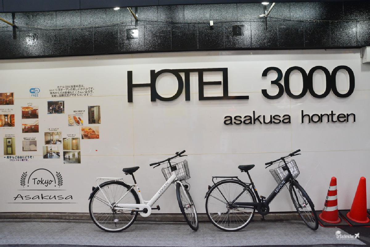 淺草住宿推薦   新仲見世上的平價青旅 Hotel 3000