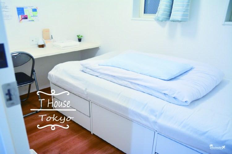 東京住宿推薦   平和島附近的單人住宿 T之家民宿