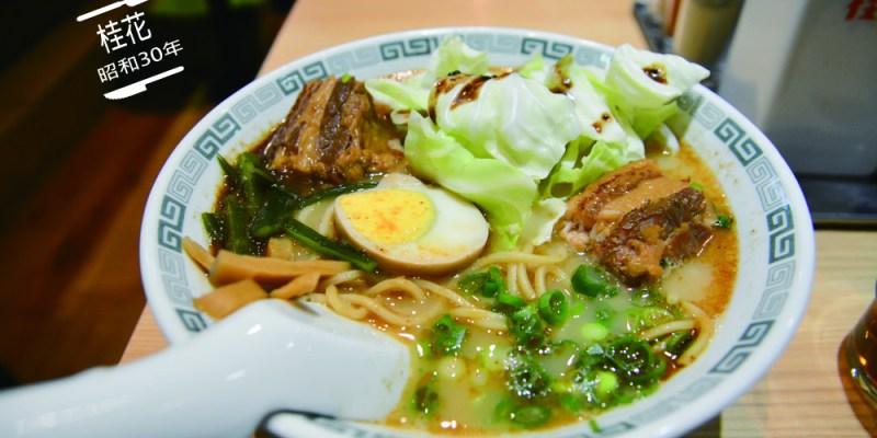 新宿美食推薦 | 號稱熊本最強的桂花拉麵