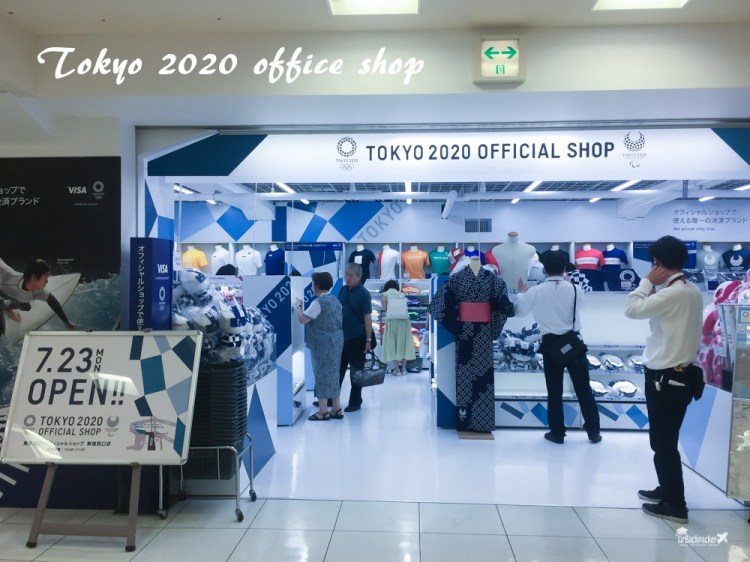 東京購物 | 奧運迷怎能錯過? 2020東京奧運官方精品店超完整介紹