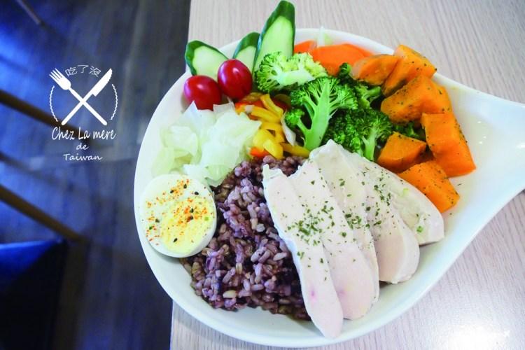 行天宮美食推薦 | 採用低溫舒肥與在地食材的健康料理 Chez la mère