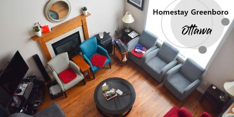 渥太華住宿推薦   深入當地文化且富人情味的綠波羅民宿 Homestay Greenboro