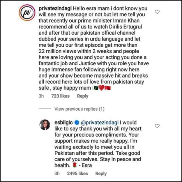 Haleema Sultan from 'Ertugrul Gazi' drama wishes to meet Pakistani fans 1