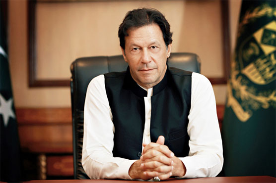 Photo of Independence Day: PM Imran to deal with AJK Legislative Meeting at the moment – Pakistan