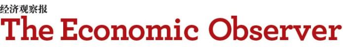 Economic Observer Podcast
