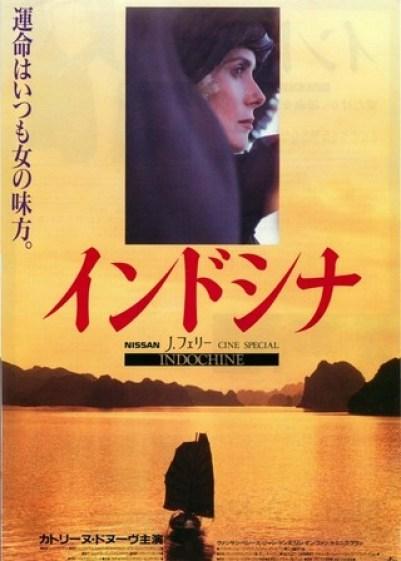 http://eiga.com/movie/42525/