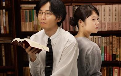 http://eiga.com/movie/77262/gallery/