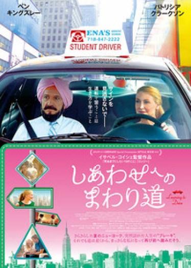 http://eiga.com/movie/82350/