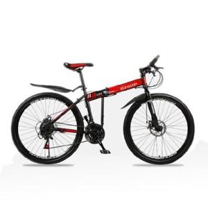 Bicicleta Plegable Plenty Ligera Portatil