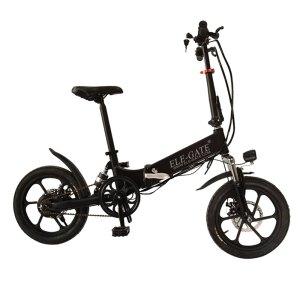 Bicicleta Electrica Plegable Ajustable Llantas 16 Pulgadas