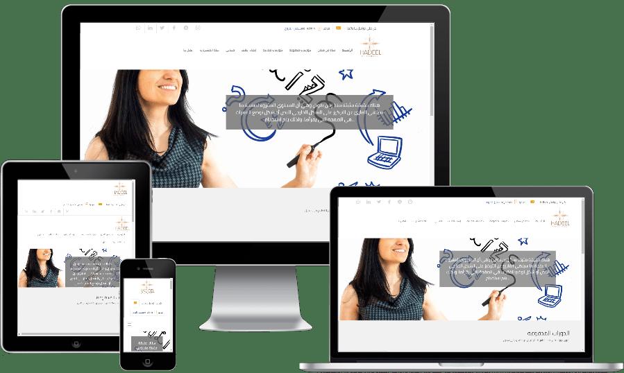 تصميم موقع تدريب - برمجة تصميم تطبيقات تدريب مواقع لاجهزة الجوال ايفون اندرويد احترافية مميزة