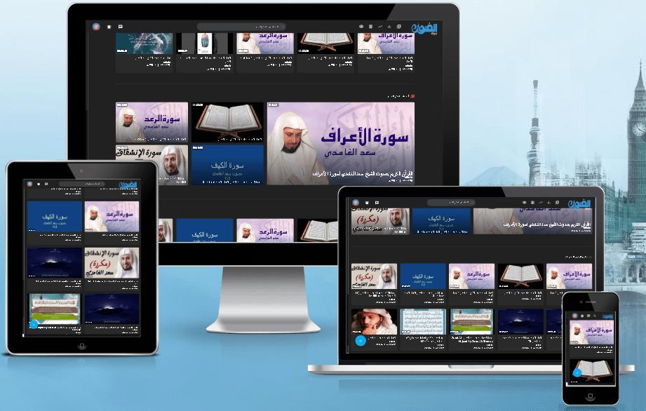 انشاء و برمجة و تطوير و استضافة و تصميم موقع يوتيوب - تصميم تطبيق يوتيوب ايفون برمجة تطبيق اندرويد يوتيوب