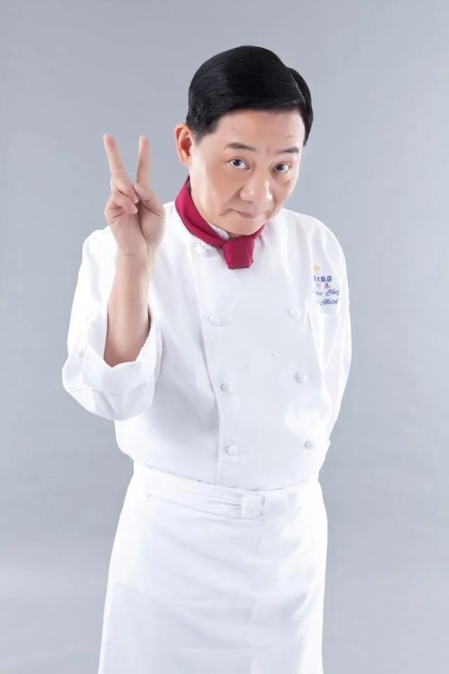 阿基師下班後 回家吃孫子剩菜 | 阿基師 | 行政主廚最愛吃 | 臺灣大紀元