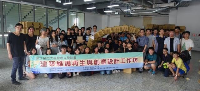 金門大學建築系一年級學生5月11日至13日舉辦實體建構成果展。(記者簡源良/攝影)
