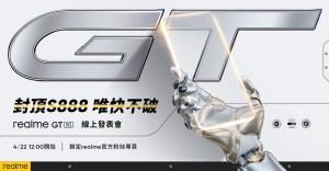 台湾Realme GT旗舰店4月22日宣布列表信息第1页讨论区